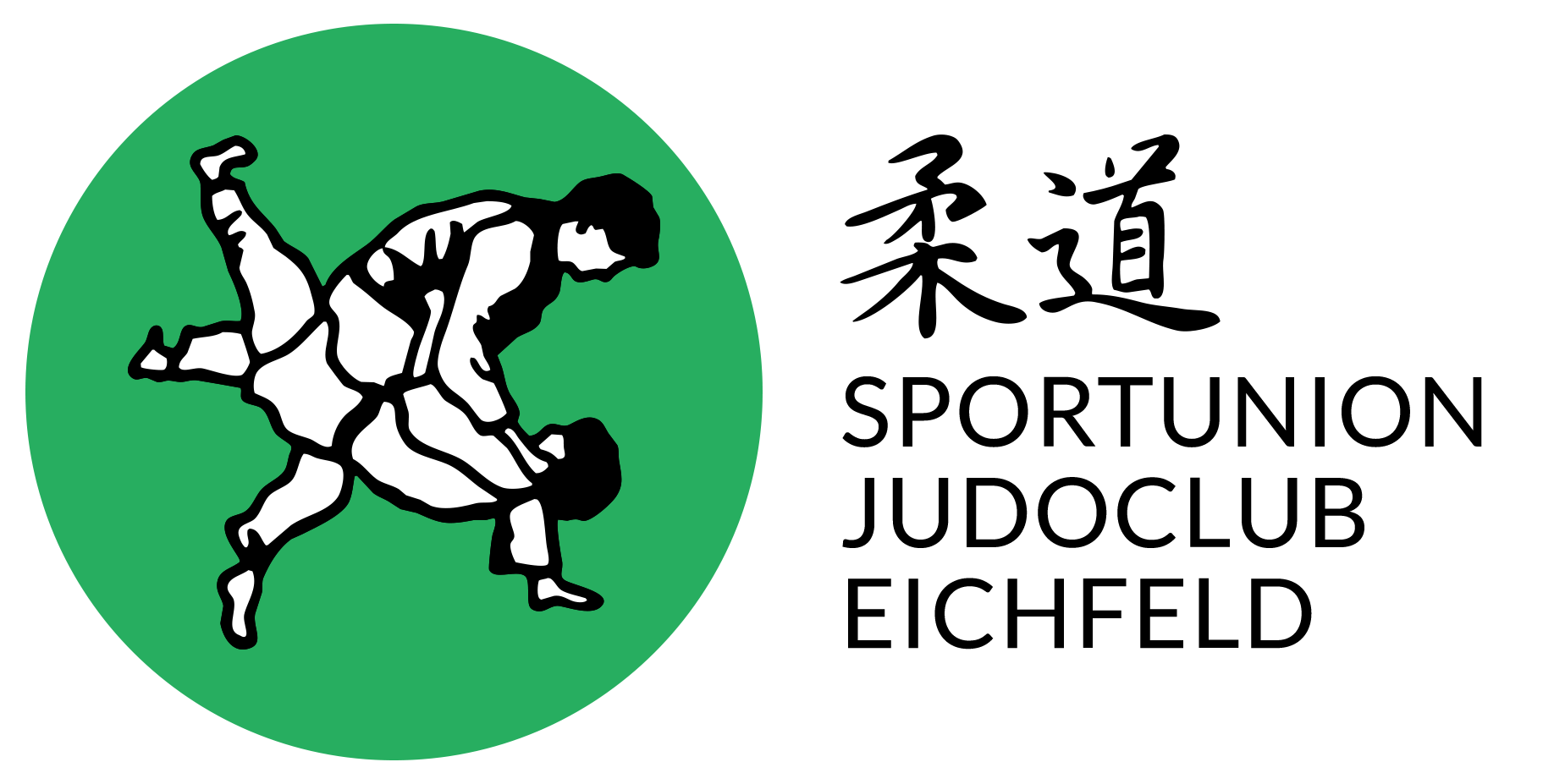 Sportunion Judoclub Eichfeld
